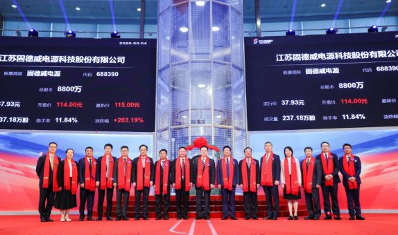 GoodWe, Şangay Borsası'nda Listelendi